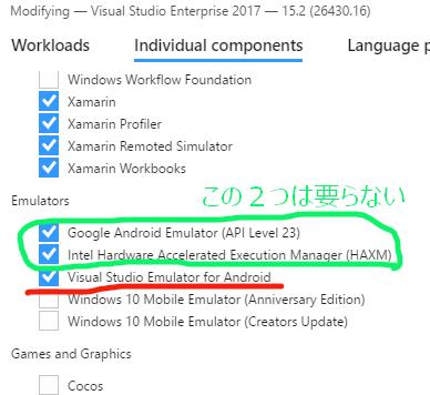 android emulator for windows 10 visual studio 2017